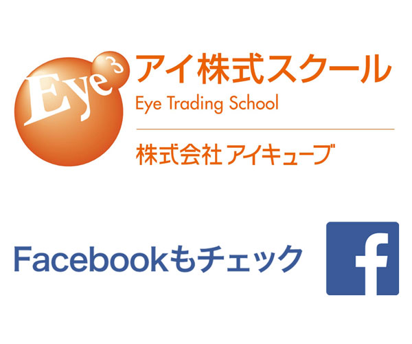 facebook-eyekabuPR