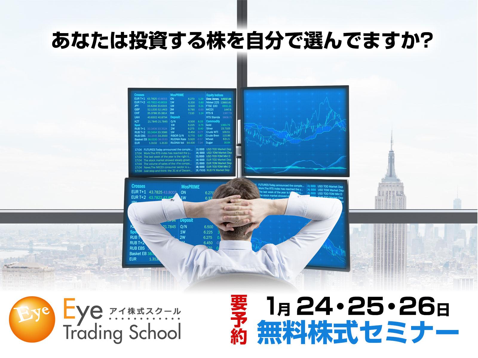 株価チャートを眺めて、頭を抱えて考え込む男性投資家の後ろ姿